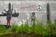 Graffiti on Jeju Island, via savejejuisland.org.