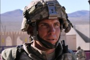 Robert Bales in August, 2011.