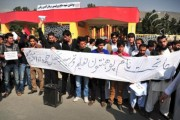 students_protest_rabbani_renaming-1