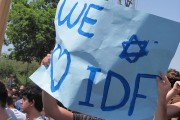 Tel Aviv university students support IDF and Israel against Gaza Flotilla on June 2, 2010. (Flickr/Lilach Daniel)