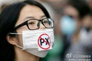 Part of a series of images that went viral on Weibo during an anti-chemical protest in Ningbo.