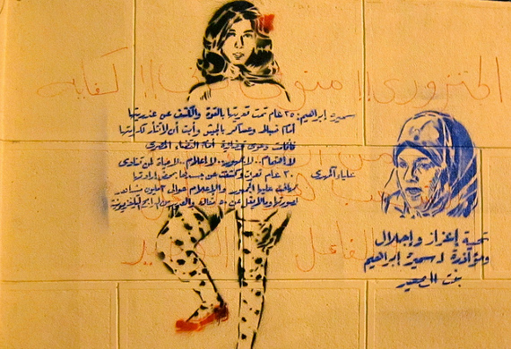 Graffiti of Egyptian women activists Alyiaa El Mahdy (left) and Samira Ibrahim. (Flickr/Gigi Ibrahim)