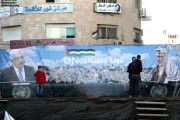 Banner in Ramallah, West Bank, on November 29. (WNV/A. Daniel Roth)