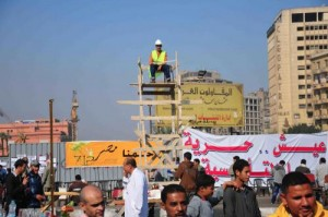 Watchtower built by Tahrir Bodyguard to monitor protests for clashes and harassment. (Daily News Egypt)