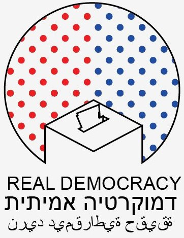 (Real Democracy Facebook page)
