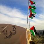 Tent at Bab al-Shams. (WNV/Andrew Beale)