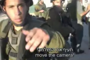 Still from B'Tselem video in Hebron, August 2008. (YouTube/mission4uyt)