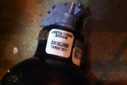 "@Anonymous_wolrd: ""#Turkey using expired tear gas ! #Taksim #Erdogan #ACAB"" (Twitter/Anonymous_wolrd)"