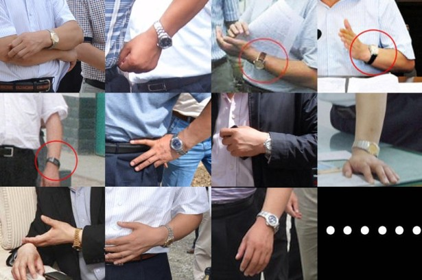 "A gallery of 11 different luxury watches collected by ""Huazong"" and other Weibo users worn by Yang Dacai, the former head of the work safety administration in Shaanxi Province. (Beijing Daily)"