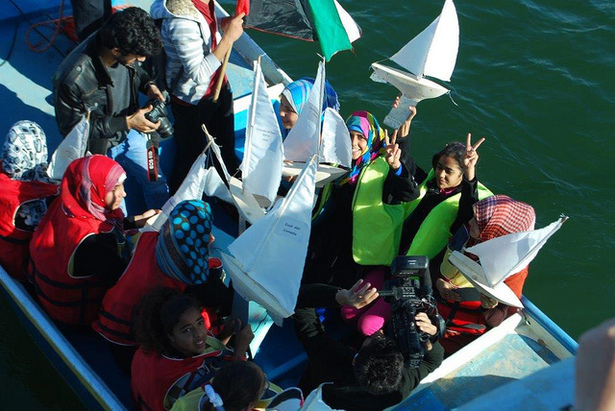 "Palestinian children participating in the ""mini-ark"" action on November 30. (Flickr/© Gaza Ark)"
