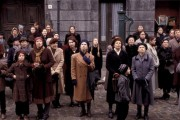 A still from the 2003 film Rosenstrasse, which depicts a protest led by German women against the Nazis.