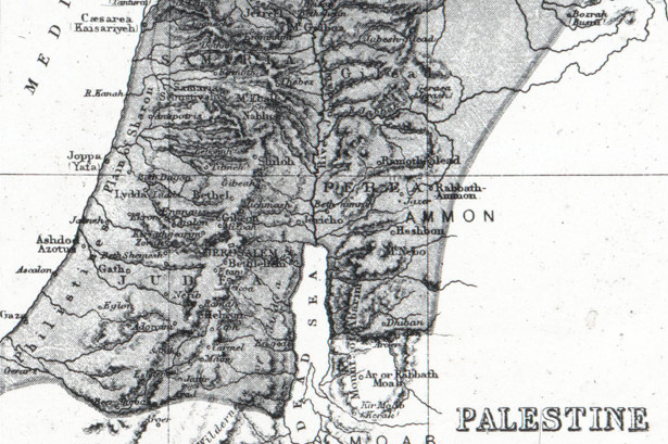 Map of Palestine from late 19th century. (Flickr/T.H. McAllister)