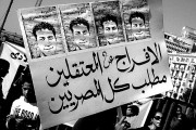 "A protester carries a sign images of Amr Abdallah Al-Bihary that reads, ""The release of detainees is a demand for all Egyptians."" (Flickr/Mona)"