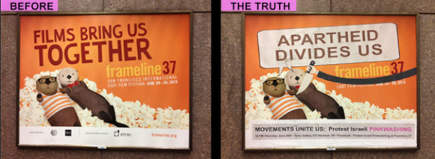 the radical arts collective Street Cred in San Francisco remixed this advertisement for 2013 Frameline Film Festival. (WNV/Street Cred)