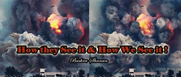 A breathtaking piece of art highlighting the struggles of Palestinians in Gaza (Bushra Shanan)