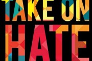 "Arab-American led campaign ""Take On Hate"" logo"