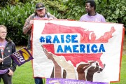Raise America is SEIU's nationwide campaign to raise the standards for union janitors during contract negotiations. (WNV / Shane Burley)