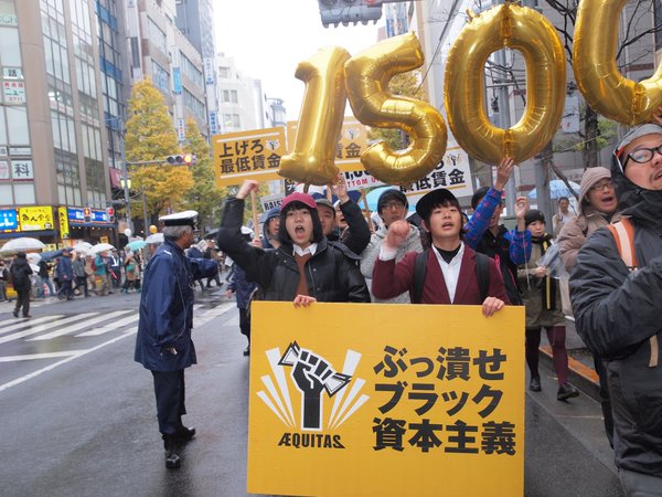Protesters take part in an Aequitas march in December 2015. (Twitter / @_natsukik)
