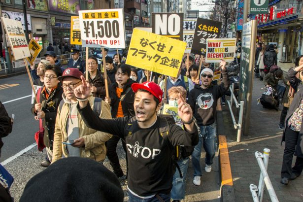 Aequitas protesters marching in Tokyo on Dec. 4. (Shinta Yabe)