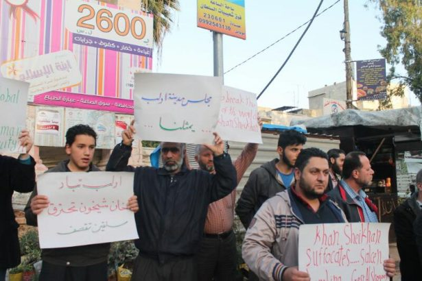 Protesters call for estabishing local council in Idlib City